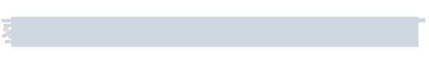 隧道窑脱硫塔@制药厂脱硫塔@砖厂脱硫塔@化工厂脱硫塔@钢厂脱硫塔@锅炉脱硫脱@玻璃钢脱硫塔